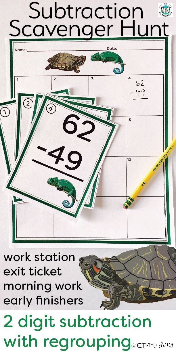Subtraction With Regrouping Exit Ticket