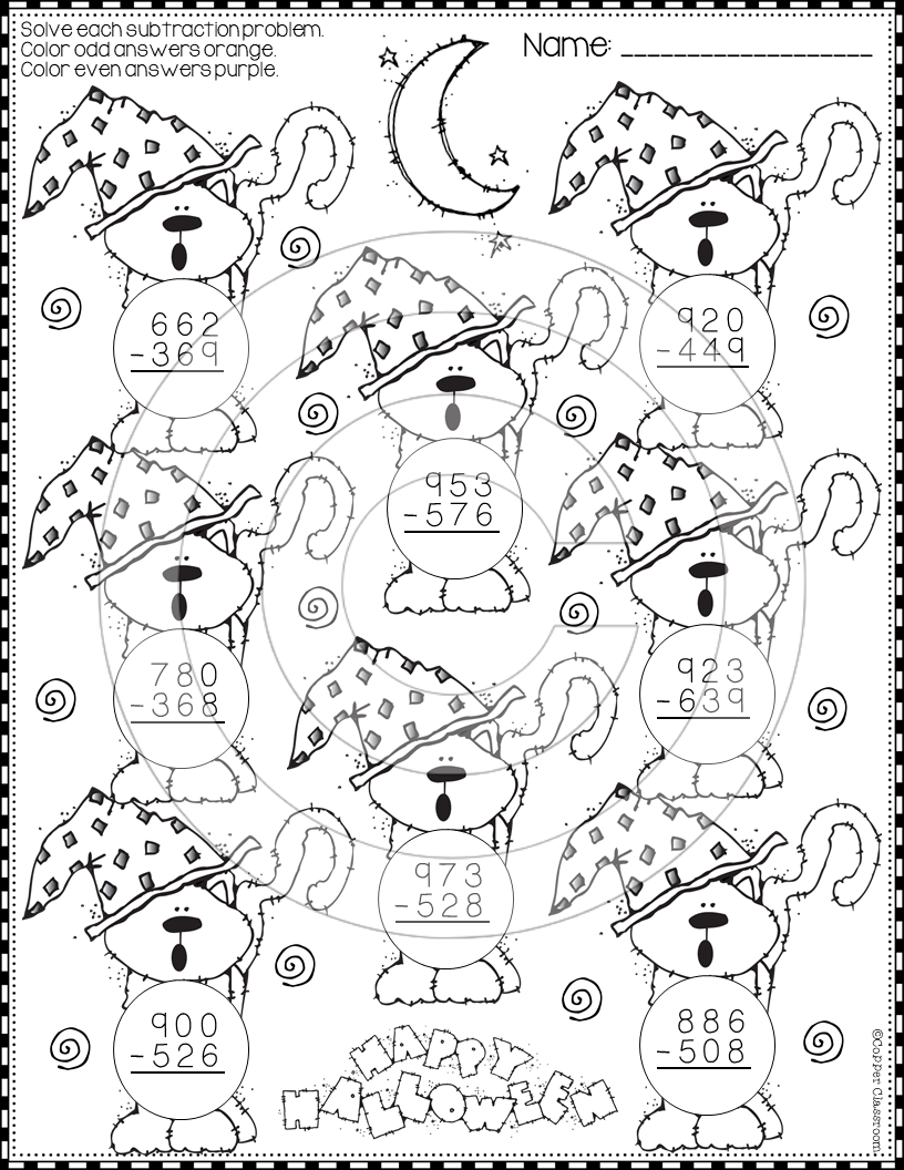 Halloween 3 Digit Subtraction With Regrouping Color by